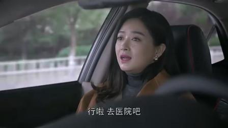 樊胜美想开了,不再为她家里的那些破事情烦恼,只想过好眼前的生活