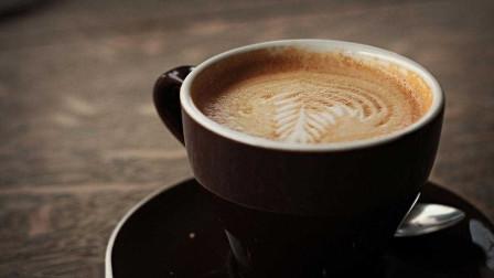 我们喝的咖啡,为什么叫拿铁、美式或卡布奇诺呢?今天算长见识了