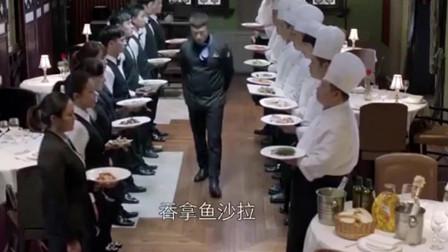 好先生:海鲜快过期了,不料大厨做成这样的菜式,让厨师们叹服不已!