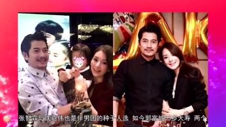 郭富城庆53生日,红包蛋糕收手软,方媛气场十足谁会以为是网红?