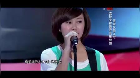 刘欢对哈林说:她太像我了,杨坤抢到了学员大呼:他们都没福分