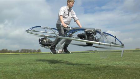 外国小伙发明飞行交通工具,两个大风扇组成,邻居小孩看到直呼大哥