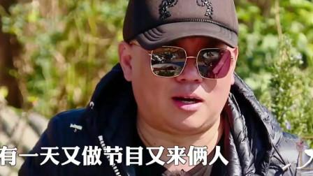 """大叔小馆:郭德纲询问孟非女儿年龄,张口就叫""""亲家"""",郭麒麟笑意盈盈!"""