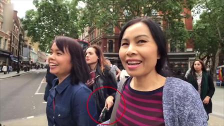 兩女子街頭自拍意外錄下錢包被偷全程,扒手顏值太搶鏡