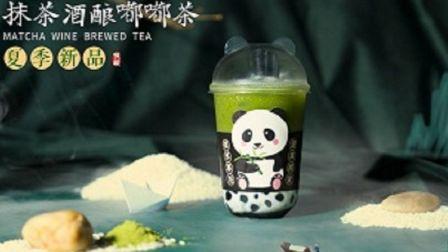 自制网红奶茶教程:创新搭配抹茶酒酿嘟嘟茶的做法