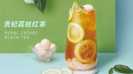 奶茶制作教程之一芳同款水果茶,【贵妃荔枝红茶】的做法