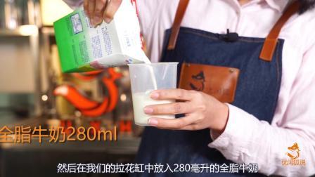 奶茶制作教程:一分钟get红豆抹茶拿铁的做法