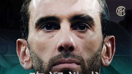 官宣!欢迎迭戈-戈丁加盟国际米兰足球俱乐部!#forzainter#