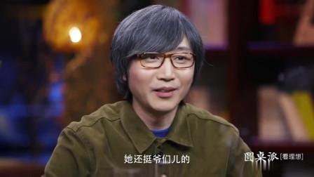 """周迅:当玉女,我只能装一两天,连张亚东都调侃周公子就是""""纯爷们儿"""",喜欢聊天就来的"""
