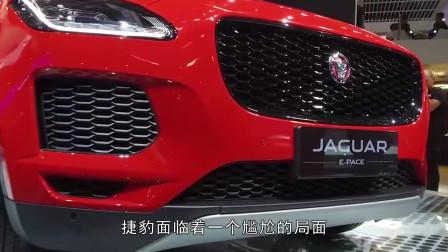 """别总拿捷豹调侃成""""七折豹"""",难道它降价了就不是豪车吗"""