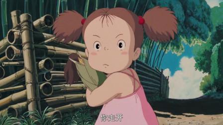龙猫:小女孩到处找姐姐,结果路上遇到山羊!