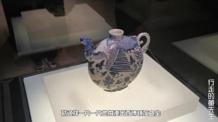 元青花瓷都上亿元,来看北京首都博物馆这件无价元青花瓷!