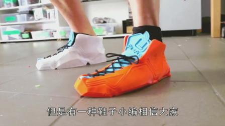 3D打印的鞋穿起来怎么样?看起来又酷又炫,穿出门试试效果