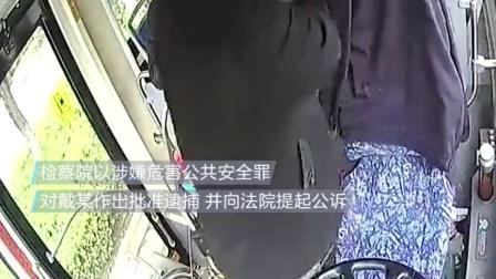 只因问路没回答,长沙一男子暴打公交司机,太气人了!