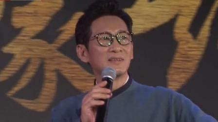 每日文娱播报 2019 王劲松  年轻演员要肯吃苦
