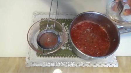 草莓慕斯蛋糕制作教程