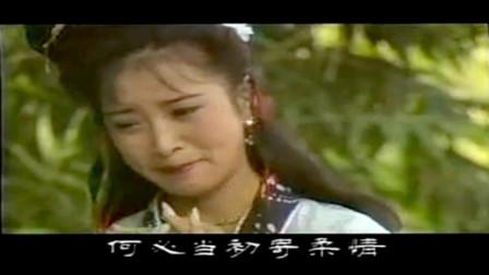 越剧《竹叶桃花·人离难别梦中魂》