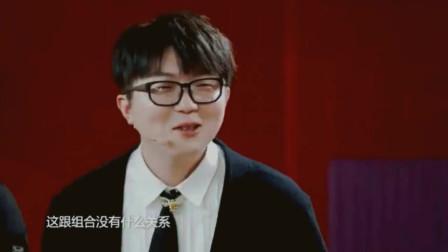无限歌谣季:薛之谦吐槽毛不易变胖,询问:小岳岳都带你吃什么了