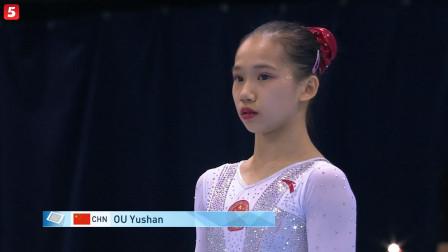 2019首届世界青年体操锦标赛