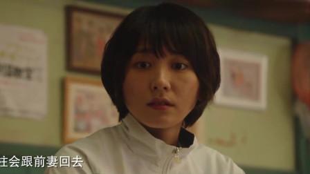 中餐馆美女老板说不会打球,却把日本冠军选手打的找不着北!《恋爱回旋》
