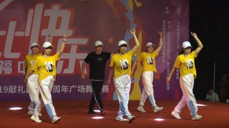 舞比快乐:夜舞步
