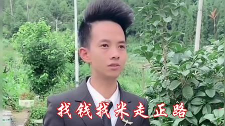 新贵州山歌《别拿山歌当工作》演唱:黄杰