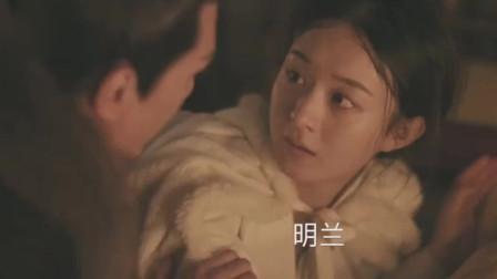知否知否:明兰生死一线的时刻,顾廷烨从康姨母的刀下救下她和孩子!