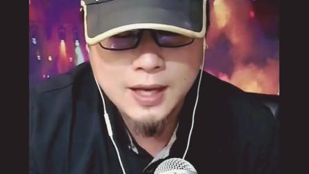 东北大哥模仿刀郎唱歌,一开口声音相似度太高了,不戴眼镜更像
