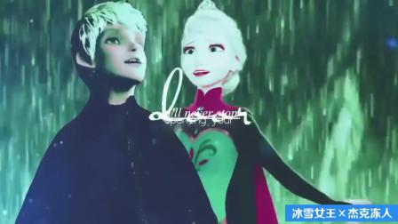 冰雪女王×杰克冻人,两人的女儿也继承了冰魔法!