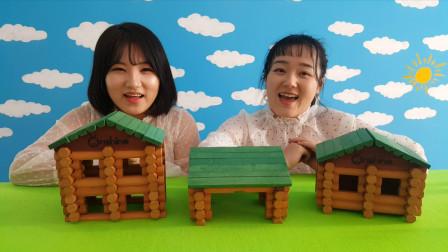 积木房子拼装大比拼