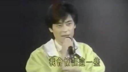 没几个人听过!王杰演唱《一生何求》国语版,唱功太强!