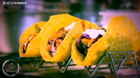 墨西哥美食Taco肉汁教程