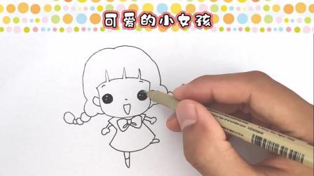 又简单又好看的简笔画---超萌超可爱扎小辫的小女孩简笔画画法介绍
