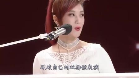 玖月奇迹王小玮双排键演奏《千年等一回》,不输乐队,惊艳众人!