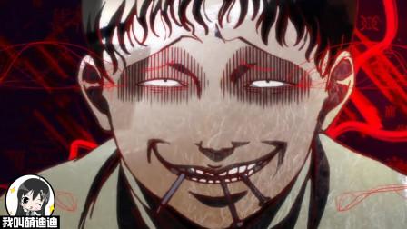 伊藤润二作品,奇怪男孩过分中二,用超能力诅咒同学导致同学失踪