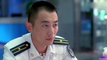 男军官给女军官买日常用品,结果全买的山寨货,女军官生气好漂亮。