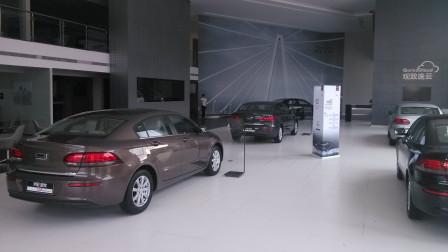 观致5性能好却销量惨淡,成为共享汽车,却被认为断送了品牌形象