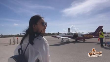 第一次开飞机,妹子内心很激动,会比学开车难么?