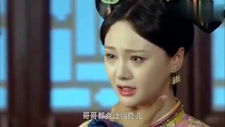 太监欲杀琳琅,得知是自己的亲妹妹,泪奔了