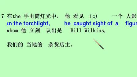 零基础学英语 英语口语学习 新概念英语第三册单词 第2课01