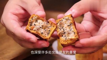 爱吃五仁月饼一定要收藏,详细配方及做法告诉您,口感酥软香脆
