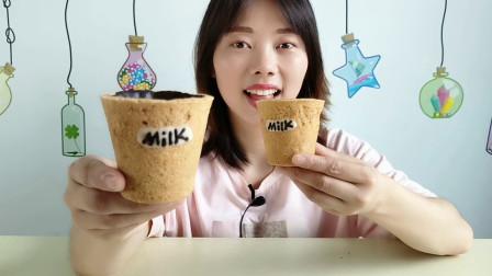 """美食拆箱,可以吃的""""曲奇碎牛奶杯"""",创意萌趣香又脆妹子超喜欢"""