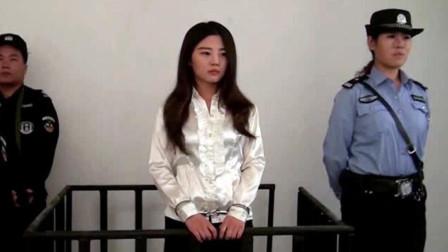 19岁少女被枪毙前突然张开嘴,旁人心生疑惑,行刑士兵却秒懂!
