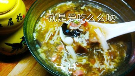 酸辣菌菇汤, 开胃解油腻, 最家常的做法, 一看就会