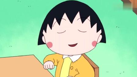 樱桃小丸子:小丸子明明穿了睡衣,还和小玉说自己是风之子