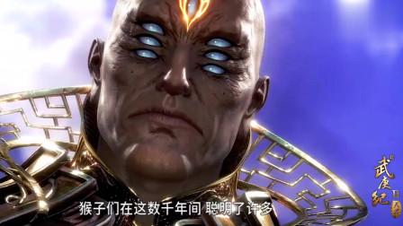 武庚纪:教导十刑的六眼天神造型真是让人过目难忘