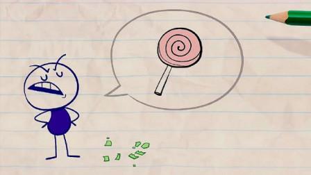 创意铅笔画好想吃棒棒糖怎么办你有钱就能吃啦