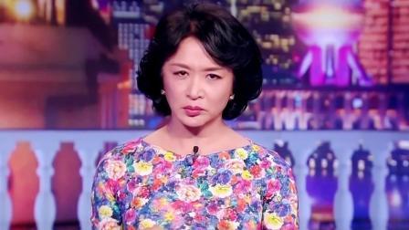 吴越饰演第三者被骂惨