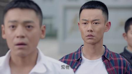 热血尖兵:陆飞被淘汰,特种兵不会冤枉好人!