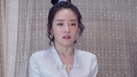 萌妻食神:叶佳瑶皇冠上的珍珠不见了,原来被夏淳于送人了!